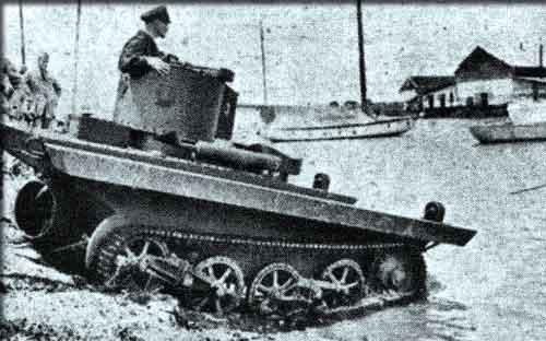 Vickecrs-Carden-Loyd amphibious tank