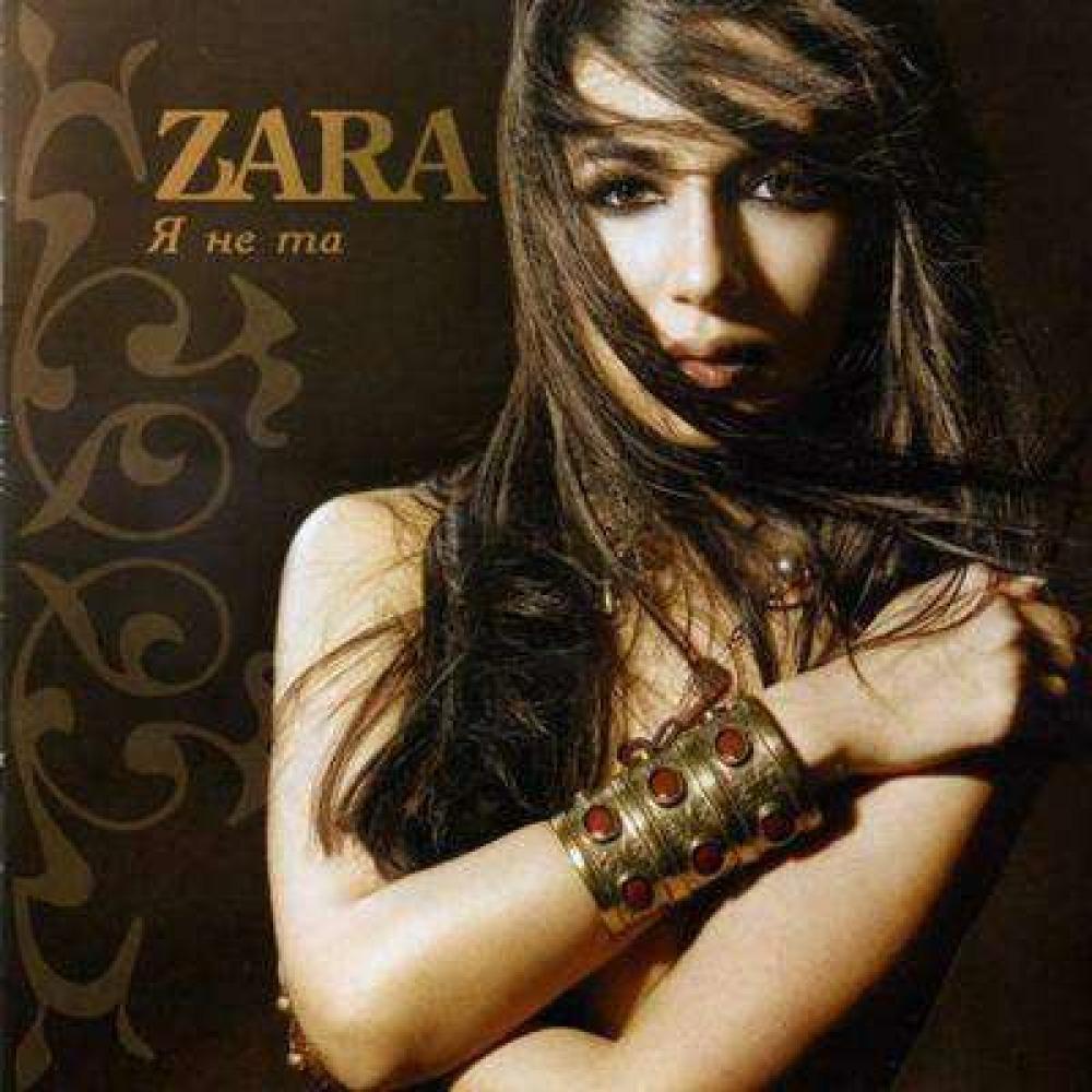 zara s sourcing mix