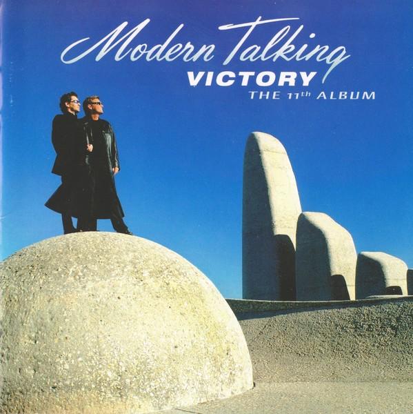 Victory: The 11th Album