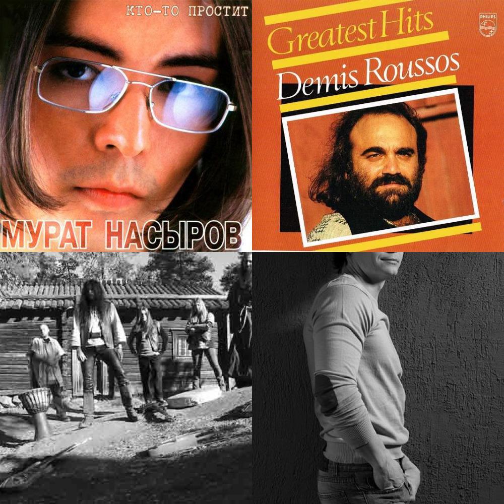 Cлушайте песни онлайн и качайте бесплатно популярную